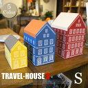 TRAVEL-HOUSE S(トラベルハウスS)PAPER STRAGE COMPANY (ペーパーストレージカンパニー)全5色(レッド/アイボリー ブルー/オレンジ イエロー/カーキ グリーン/ベージュ ブラウン/ライトグリーン) デザインインテリア
