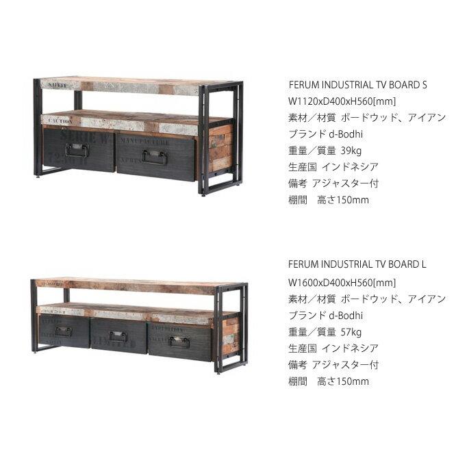 テレビボード TVボード ローボード テレビ台...の紹介画像2