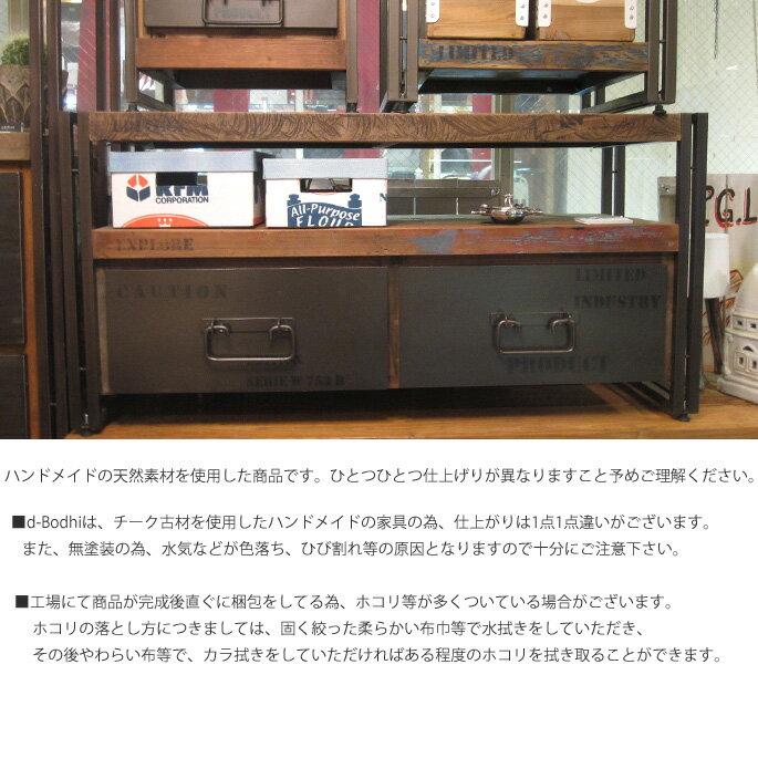 テレビボード TVボード ローボード テレビ台...の紹介画像3