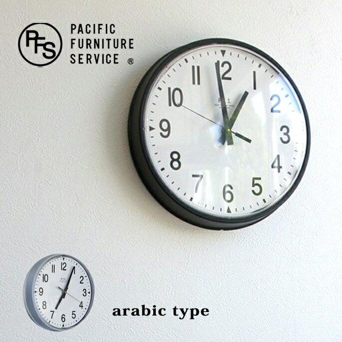 12 WALL CLOCK arabic(12ウォールクロックアラビック) FI2012 PACIFIC FURNITURE SERVICE(パシフィックファニチャーサービス) カラー(ブラック/グレー) デザインインテリア