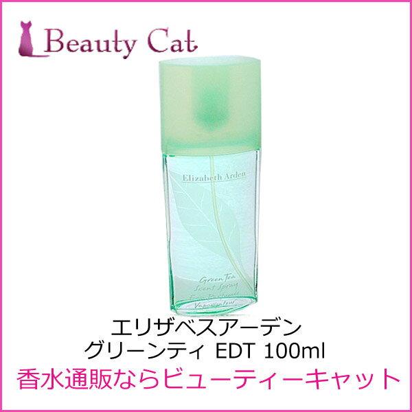 【エリザベスアーデン香水】グリーンティーセントスプレー100ml ELIZABETH AR…...:b-cat:10001947