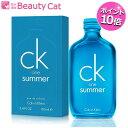 カルバンクライン シー ケー ワン サマー 2018 ck one summer EDT SP 100ml カルバンクライン Calvin Klein  香水 ユニセックス フレグランス