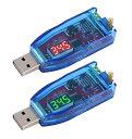 DC / DC USB 5V → 1-24V ステップアップ&ステップダウンUSBコンバータ!降圧/昇圧器!1個600円です!