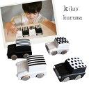 kiko 【キコ】kuruma(クルマ)木の車のおもちゃ【ベビー】【キッズ】