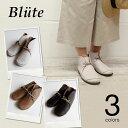 【送料無料!】Blute【ブリューテ】紐付きショートブーツチャッカブーツ Tucked-Seam Toe Chukka Boot【レディース】サイズS〜L