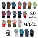 軍手【ネコポス送料無料!】unsm【ウンズム】gunte gloves mix【20色】軍手 手袋【メンズ】【レディース】サイズM・L・LL