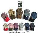 """【ネコポス送料無料!】【新色入荷!】unsm【ウンズム】gunte gloves mix""""S""""(ミックス)軍手 手袋【18色】【キッズ】サイズS"""