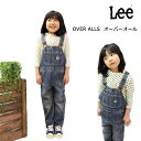 LEE キッズ オーバーオールLee【リー】【送料無料!】OVER ALLS オーバーオール【キッズ・ジュニア】90?115cm