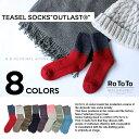 【メール便送料無料!】RoToTo【ロトト】TEASEL Socks(切替/引き揃え)ソックス 靴下【全8色】【靴下】【レディース】S(23〜25cm)【メンズ...