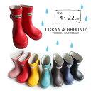 【送料無料!】長靴/レインブーツ/レインシューズ/雪/男の子/女の子/キッズOCEAN&GROU