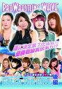 プロレスリング WAVE 2015波女決定リーグ戦 Catch the WAVE-後編- [DVD]