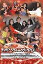 JWPクロニクルVOL .1 旗揚げから団体対抗戦 1992-1996 DVD