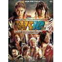 新日本プロレス レッスルキングダム10 (2016.1.4) [DVD2枚組]