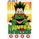 ☆送料無料☆HUNTER×HUNTER ハンター×ハンター 新品 1〜34巻セット 全巻セット