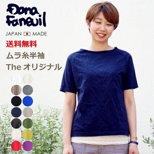 ダナファヌル カットソー Tシャツ レディース