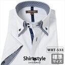ショッピングクールビズ 半袖ワイシャツ yシャツ 半袖 メンズ シャツ スリム 標準サイズ ビジネス ボタンダウン 白 ネイビー ブルー 紺 青 ストライプ 首回り S 37 M 39 L 41 LL 43 3L 45 ドゥエボットーニ クールビズ 形態安定(イージーケア) おしゃれ ドレスシャツ カッターシャツ/ WHT-533