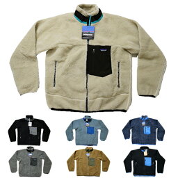<strong>パタゴニア</strong> レトロX ジャケット <strong>フリース</strong> patagonia Men's Classic Retro-X Jacket メンズ クラッシック レトロエックス ジャケット 2010〜2016年モデルのデッドストック品 <strong>フリース</strong>ジャケット 23056送料無料 定番 あす楽