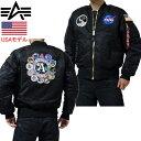 アルファ MA-1 NASA アポロ ALPHA アルファインダストリーズ ALPHA INDUSTRIES APOLLO MA-1 FRIGHT JKT MA-1フライトジャケット US限定 アルファ社 送料無料 フライトジャケット アメリカモデル USモデル US企画 US規格 USA