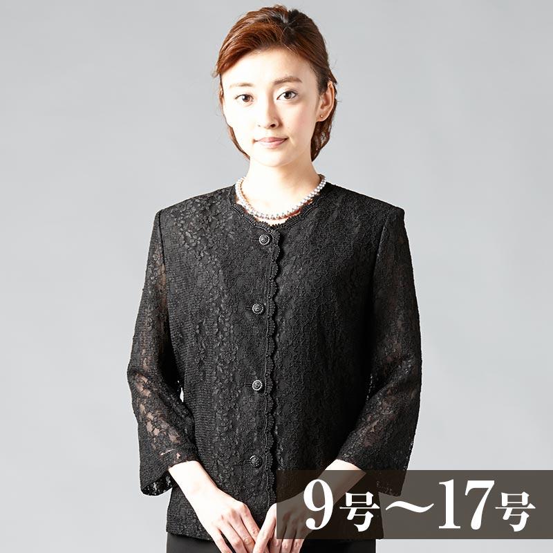 【喪服/礼服/卒業式/卒園式】【ブラックフォーマ...の商品画像