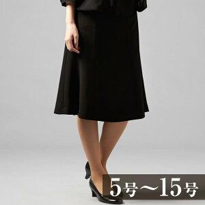 ブラックフォーマル 切り替え マーメイド スカート