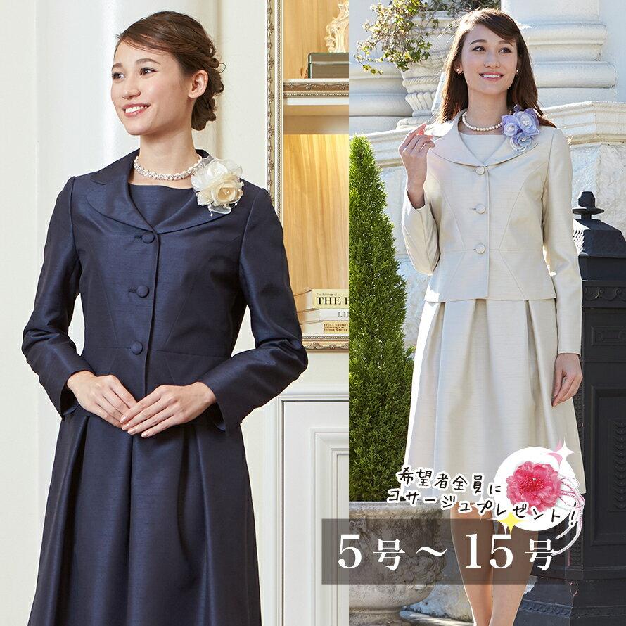 [入学式/入園式/卒業式/ママ/スーツ]テーラードジャケットと、ふんわりタックワンピのシャンタン素材アンサンブルスーツ(130711482)