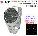 【送料無料】電波時計 ELGIN エルジン 世界38都市対応ワールドタイム ソーラー電波腕時計 FK1349S-BP 電波ソーラー 腕時計