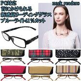 <送料無料>老眼鏡 ネックリーダー G082 新感覚リーディンググラス PCメガネ ブルーライトカット 全12色
