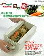 【送料無料】ぬか漬け器 「ぬか楽」(日本製)