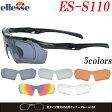 送料無料 エレッセ/ellesse スポーツサングラス 偏光サングラス ES-S110 交換レンズ5枚セット