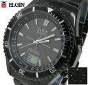 送料無料 電波時計 ELGIN エルジン 液晶ディスプレイ表示 ソーラー電波腕時計 FK1371B-BP