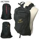 送料無料 アークテリクス アロー22 6029 Arcteryx ARRO 22バックパック リュック デイバック