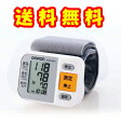 <送料無料>オムロン 手首式血圧計 デジタル血圧計 HEM-6021