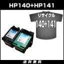 【福袋】【10組セット(計20個)】HP140XL 黒(増量) + HP141XL 3色カラー(増量) リサイクルインク【ヒューレットパッカード(HP)】HP140XL 黒 HP141XL 3色カラー リサイクルインク(純正品を再生)セット【RCP】楽天優勝セール【楽天優勝セール_送料無料】
