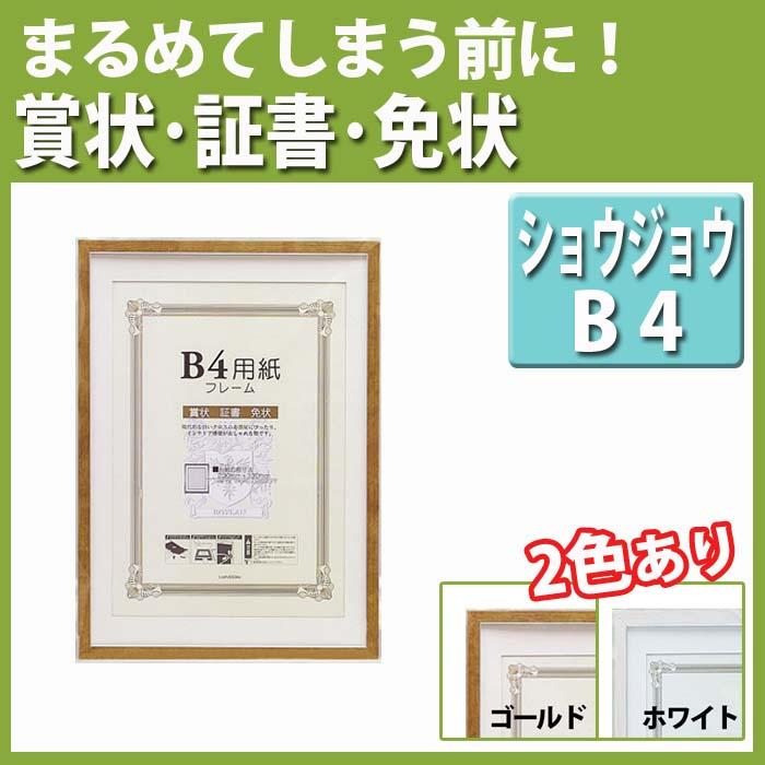 コレクション額 人気!No,5