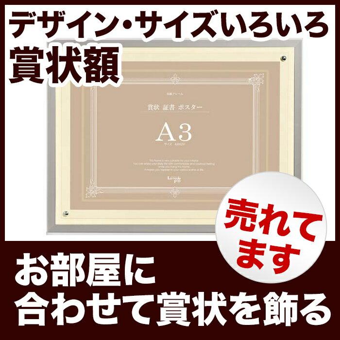 コレクション額 人気!No,2