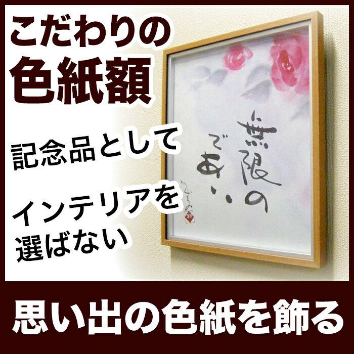 コレクション額 人気!No,1