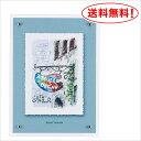 高橋文平 ジークレー ポスター★HS-7012(ポスター フレーム ポスターフレーム アート アートパネル 北欧 風景)
