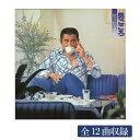 送料別 【取り寄せ】 CD 松方弘樹 男ごころ 全12曲 BHST-190