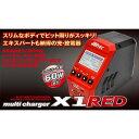 送料無料 【取り寄せ】 Hitecハイテック バランサー内蔵・オールマイティ多機能充・放電器 multi charger X1 RED(マルチチャージャー X1 レッド)
