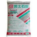 送料別 【代引き・同梱不可】【取り寄せ】 あかぎ園芸 苦土石灰 10kg 4袋 (4952497011006)