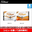Titleist-vero-re00