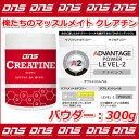 【営業日即日発送15時まで】DNS グルタミン/Glutamine [300g][dnsqpn20]...