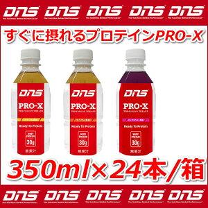 ポイント エックス プロテイン ドリンク サプリメント
