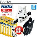 【5枚セット メール便送料無料】フットジョイ メンズ ゴルフグローブ プラクテックス Practex FGPT15 左手装着用[[FootJoy]【ゴルフグローブ】1021_flash