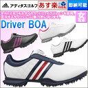 【あす楽】アディダスゴルフ ドライバー ボア BOA レディース ゴルフシューズ [サイズ:22.5cm〜25.0cm]【adidasGolf】【DriverB...