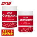 【営業日即日発送15時まで】【2個セット送料無料】DNS グルタミン Glutamine 300g ...