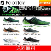 W(ワイド)【スピード取り寄せ】 フットジョイ ハイパーフレックスボア W(ワイド)サイズ[ FootJoy HYPERFLEXBoa]