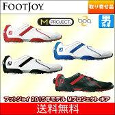Mサイズ【スピード取寄せ】モデル フットジョイ Mプロジェクト Boa ゴルフシューズ Mサイズ [FootJoy 15MPROJECT Boa][0411fjss]