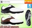 ショッピングゴルフシューズ 扱いやすさと高い快適性 フットジョイ メンズ ゴルフシューズ 2014 グリーンジョイズ [ 45404 45418 ][outss]