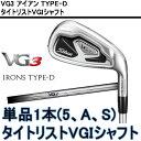 〈ポイント10倍〉【取り寄せ】タイトリスト VG3 アイアン TYPE-D 1本(5、A、S) タイトリストVGIシャフト [Titleist]【ゴルフクラブ】